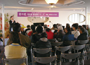 紫の道 琵琶湖クルーズ - 環境・観光はっけん船 -